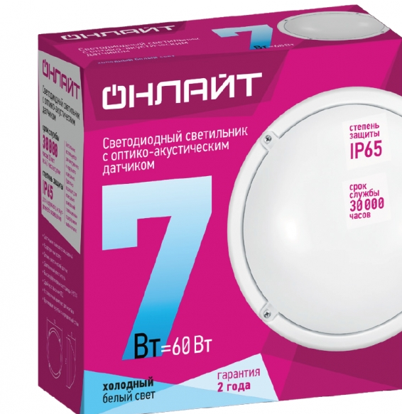 Светильник Онлайт 71 685 OBL-R1-7-4K-WH-IP65-LED